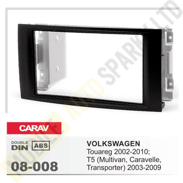 08-008 VOLKSWAGEN Touareg 2002-2010, T5 2003-2009 Fitting Kit