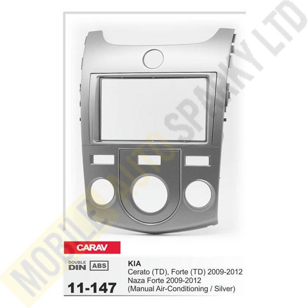 11-147 KIA Cerato (TD), Forte (TD), Naza Forte 2009-2012 Fitting Kit