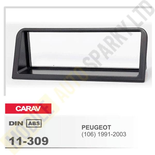 11-309 PEUGEOT (106) 1991-2003 Fitting Kit