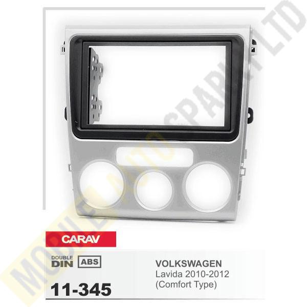 11-345 VOLKSWAGEN Lavida 2010-2012 Fitting Kit
