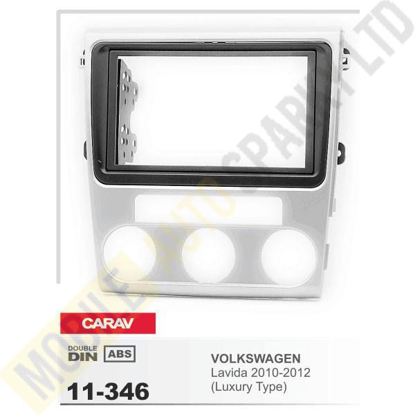 11-346 VOLKSWAGEN Lavida 2010-2012 Fitting Kit