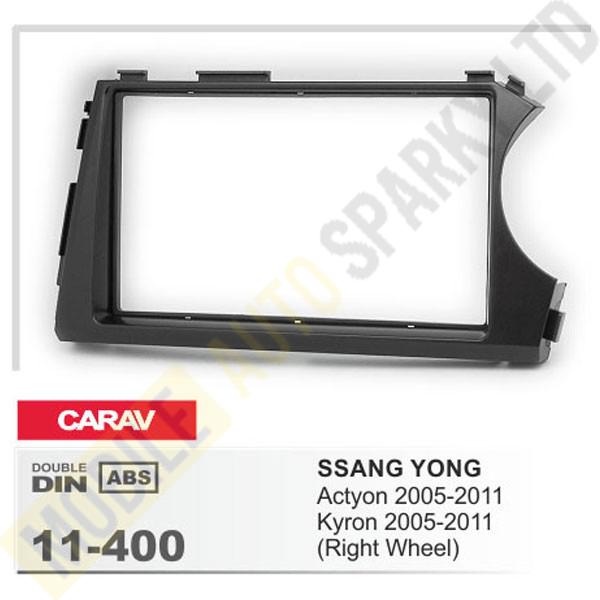 11-400 SSANG YONG Actyon, Kyron 2005-2011 Fitting Kit