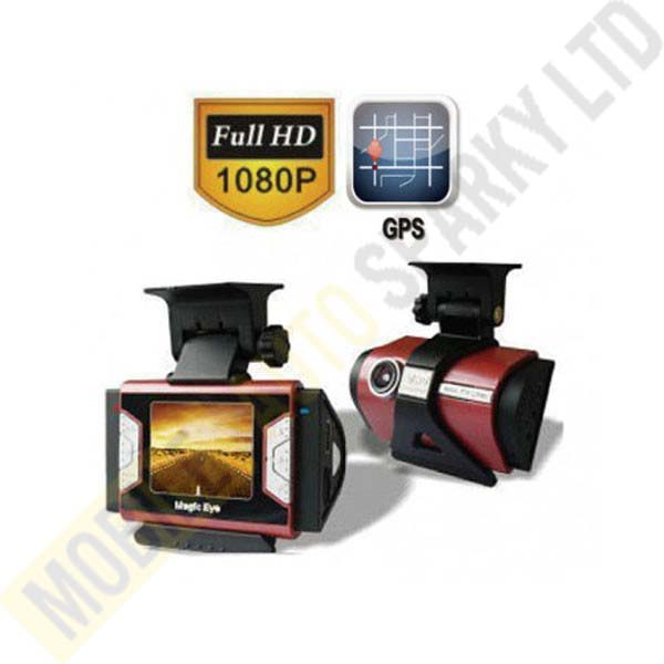 HD3000-G Car Video Camcorder with GPS
